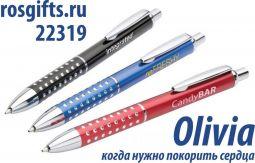 заказать ручки под нанесение